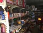 大雁村广兴路万事乐公司对 百货超市 商业街卖场