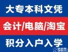 中山学电脑办公软件 办公考证到冠艺职业培训学校