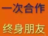 南宁高价回收电动车 汽车抵押,手机回收24先生营业上门回收