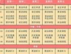 荆门高三艺考文化课补习丨高考冲刺辅导丨名校在招手