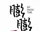 韩国雪冰2年开店500家,膨膨冰雪花冰首次进驻中国