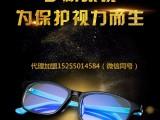 爱大爱手机眼镜大同市有代理商吗?产品详细介绍