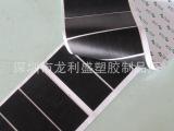 供应防滑防震橡胶垫片 黑色橡胶垫 天然防水橡胶垫