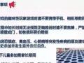 扬州雨屋创意项目出租,蜂巢迷宫铁艺设备租赁