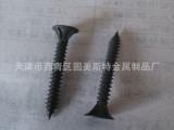 专业生产轻钢龙骨专用干壁钉,纤维板钉。