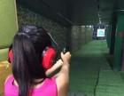 东莞哪里有射击俱乐部 优惠折扣 装备种类