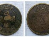 长沙快速收购古董钱币