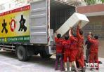 广州海珠赤岗搬家公司 海珠赤岗搬家找大众搬家