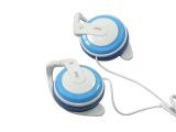 [精装]MDR-Q50 MP3耳机 MP3耳机批发 电脑周边配件
