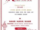 医学考研名师医教园fang诈骗徐琦老师支招2018考研复习