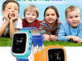 彩色GPS全方位定位远程监控智能防丢儿童