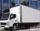 绵阳货车4一13米货车跨省搬家,长途运输