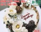 裱花蛋糕培训费用韩式裱花蛋糕加盟裱花培训精品班