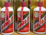郴州回收烟酒-桂阳回收名酒宜章-永兴高价回收茅台酒