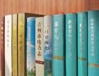 个人回忆录、作品集;单位志书、年鉴