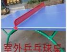 健身器材 小区 广场 公园 乒乓球桌 篮球架 休闲椅子