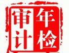 滨海代理记账1000元/每年 代理记账纳税申报