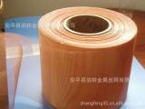 现货销售200目紫铜网 纯铜网 含铜量99.99