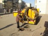 肇庆专业下水道清洗电话 管道疏通维修
