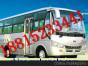(杭州到通江客车大巴 18815233441 )的汽车时刻表