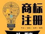 青岛李沧城阳市南市北商标注册商标变更知识产权申请