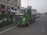 北京市大兴区拉装修垃圾公司 装修拆除渣土清运绿化垃圾清理