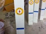 标志桩水利标志电缆,百米桩加密桩轮廓桩 厂家