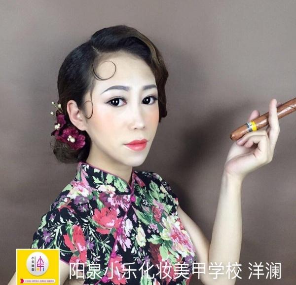 新娘化妆培训就来阳泉小乐化妆培训学校图片