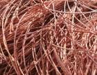 大庆废铜电缆时刻回收大庆废旧电缆专业回收