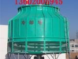 天津冷却塔填料 价格实惠 西青冷却塔厂家