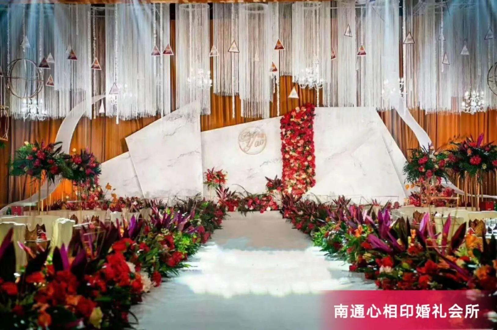 南通心相印婚礼会所 您身边的婚礼定制专家