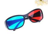 红蓝3d眼镜电脑专用3d立体眼镜 暴风影音3D眼镜