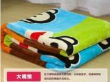 厂家直销 韩式卡通大嘴猴法兰绒毛毯绒布