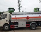 转让 油罐车东风5吨10吨油罐车厂家直销