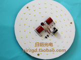 【日昭光电】led吸顶灯改造灯板圆形替代灯具配件节能光源板套件