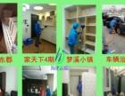 甲醛检测治理、新房除甲醛除异味、装修除甲醛