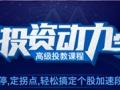 诚转俞涌博客17年投资动力学全套指标