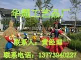 华耀工艺品厂 白雪公主与七个小矮人