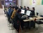 聊城专业日语培训高考日语考研日语交际口语