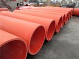 清镇橘红色逃生管超高分子量聚乙烯材质国润新材