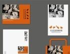 专业印刷单据、发票、托运单、菜谱、画册、杂志、请柬