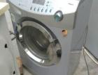 海尔洗衣机500元9成新