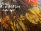 冷串串的做法及配方钵钵鸡冷串串的做法冷串串加盟
