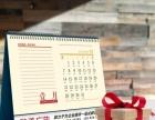 梅村硕放鸿山台历挂历样本画册海报 宣传单 公司报表 联单