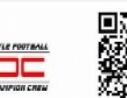 中国花式足球俱乐部SOC 花式足球表演演出广告拍摄