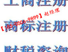 在滨州办理电力许可证要提供什么材料