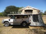 车边帐篷,车顶帐篷,侧帐,平行帐,roof top tent