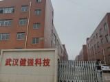 武汉阳逻开发区独栋框架厂房四层2413平米出售