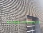金属装饰冲孔板厂家 奥迪4s店外墙装饰铝板制造