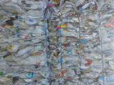 澳大利亚 废塑料 HDPE牛奶HDPE Natural 期货 一